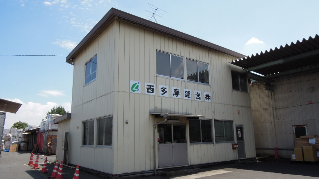 麻溝台倉庫事務所