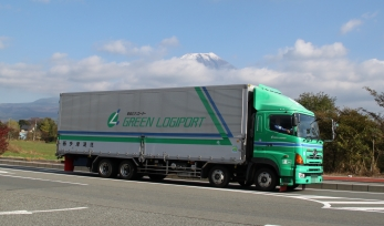貨物輸送事例